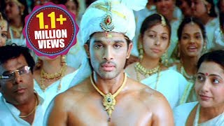 Varudu Scene - Sandy And Deepthi Look One And Each Other At Marriage Event - Allu Arjun
