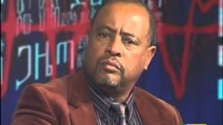 Media dassesaa Ethiopian Discussion program