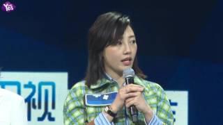 白百何亮相導演協會盛典 為范冰冰頒最佳女演員獎