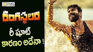 Reason Behind Rangasthalam 1985 Movie Reshoot || Ram Charan || Samantha