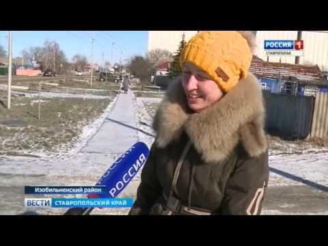 Вести Ставропольский край  События недели 12 02 2017