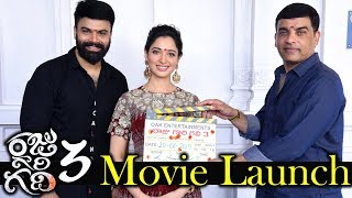 Raju Gari Gadhi 3 Movie Launch, #Omkar || Raju Gari Gadhi 3 || Tamannaah |