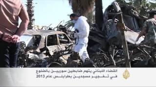 اتهام ضابطين سوريين بتفجير مسجدين بلبنان