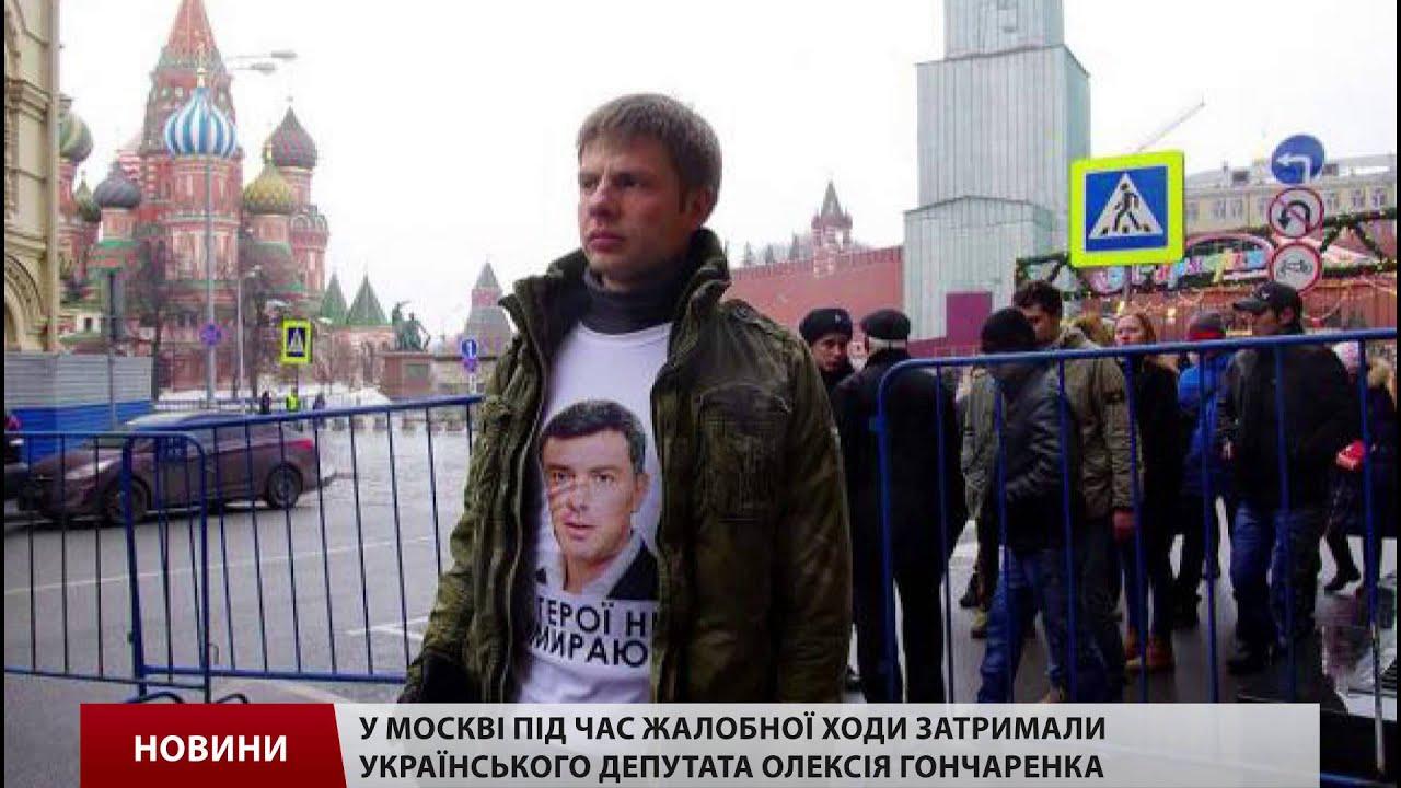 """Гончаренко о заявлении Абромавичуса: """"Как только его пригласили """"на ковер"""" - он подал в отставку. Странно"""" - Цензор.НЕТ 4685"""