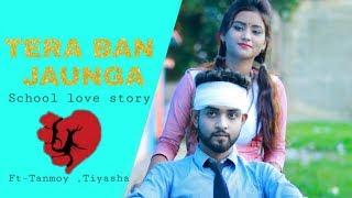 Tera Ban Jaunga | Kabir Singh | latest School Love Story | Ft Tanmoy & Tiyasha | STR Hits