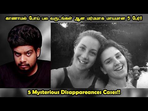 மர்மமாக மாயம் ஆன 5 மனிதர்கள் | Mysterious Disappearances | RIshiPedia | Rp | தமிழ்
