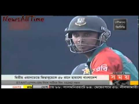 Today Bangla Sport  News On somoy TV 10 November 2015 Bangla Live news TV News All Bangladesh