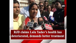 RJD claims Lalu Yadav's health has deteriorated, demands better treatment - #Jharkhand News