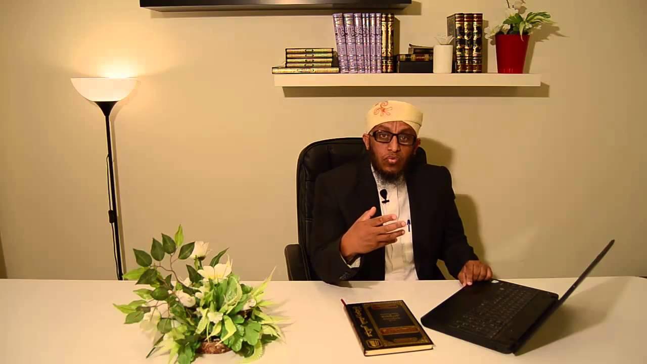 tigrigna dawa ረመዳን ብልጭኡን ደንብታቱን ክፍሊ 18 مجالس شهر رمضان باللغة التجرينية