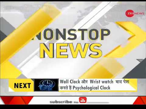 DNA: Non Stop News, August 11, 2018