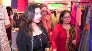 Entertainment Da Ghaint Show | Rakhi Special Exhibition | PBN MUSIC