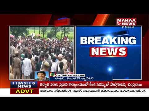 Araku MLA Kidari Sarveswara Rao's Last Journey | Mahaa News