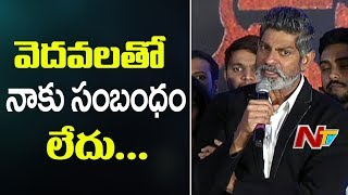Jagapati Babu Emotional Speech @ Goodachari Thanks Meet | Adivi Sesh | NTV