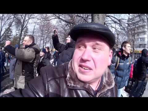 Массовые задержания и беспредел полиции на митинге 26 марта
