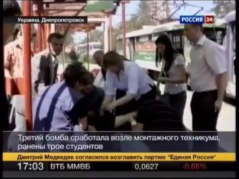 Украина. Днепропетровск Взрыв за взрывом.