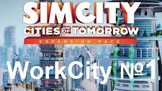 Игра города будущего серия 1 видео