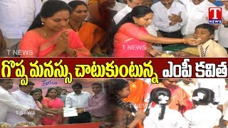 MP Kavitha Conduct Free Meals Distribution Program to Nizamabad Public  live Telugu - netivaarthalu.com