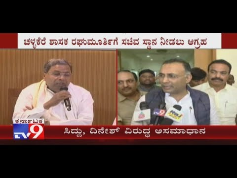 Chitradurga Cong Workers Express Disappointment For not Giving Ministerial Berth to MLA Raghumurthy