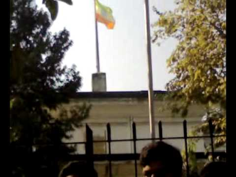 Dishonour to national flag in the  DM office in bhagalpur. part 1
