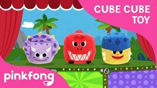 Dinosaur CUBE CUBE Show | T-Rex | Toy Show | Pinkfong Toy Show for Children
