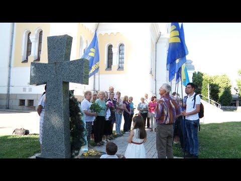 День Героїв відзначили у Житомирі