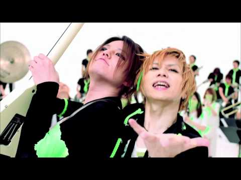 Acid Black Cherry / PV