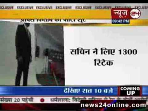 News 24 Online Latest News, Breaking India Headlines, Daily World