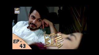 Mohay Piya Rang Laaga - Episode 43 - ARY Digital Drama