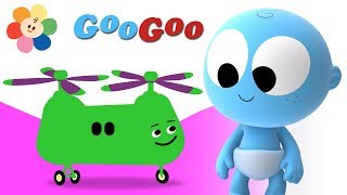 Learning Vehicles | Goo Goo Laughing Baby | Educational Learning Videos | Baby First Tv