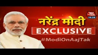 प्रधानमंत्री नरेंद्र मोदी का SUPER EXCLUSIVE INTERVIEW   Bharat Tak