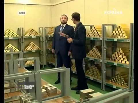 Сергей Арбузов показал журналистам горы золота