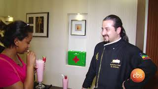 Semonun Addis - Coverage On Capital Hotel ስለ ካፒታል ሆቴል ዘገባ