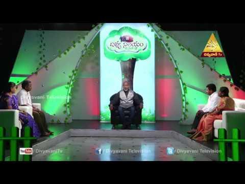 DIVYANILAYAM Family Show  EPISODE 49