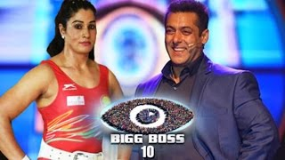 Bigg Boss 10   Another Celebrity To PARTICIPATE In The Show
