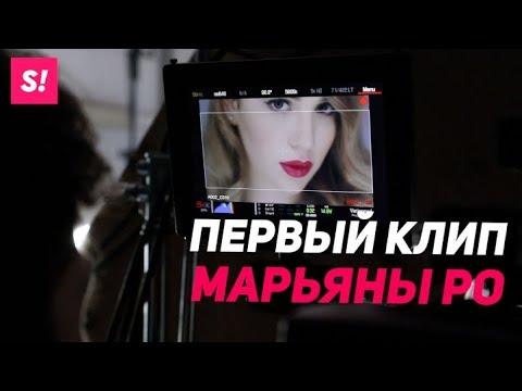 МАРЬЯНА РО - МЕГА-ЗВЕЗДА (feat FATCAT) | БЭКСТЕЙДЖ