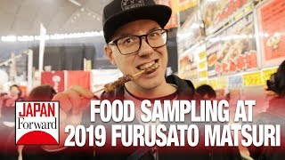 Food Sampling at 2019 Furusato Matsuri at Tokyo Dome | JAPAN Forward