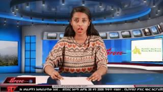 ETHIOPIAN REPORTER TV |  Amharic News 08/07/2016