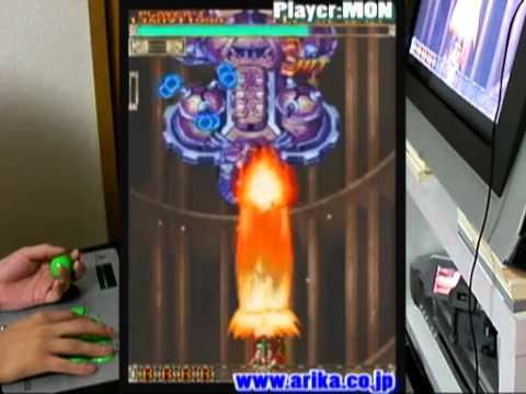 PS2版『怒首領蜂 大往生』 デスレーベル