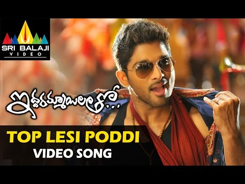 Top Lesi Poddi Video Song - Iddarammayilatho Movie (allu Arjun, Amala Paul, Catherine Tresa) - 1080p video