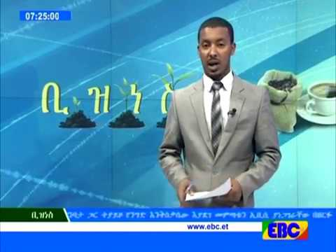 Business Afternoon News From Ebc April 25 2017