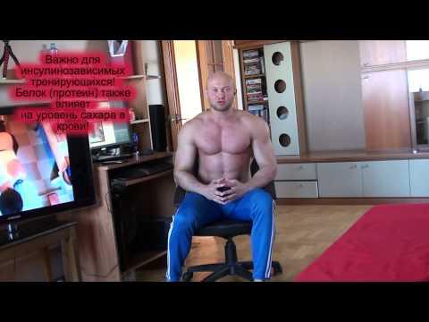 Тренировки программа и эффективная диета по скайпу от тренера - через интернет, через SKYPE