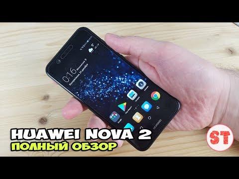HUAWEI Nova 2 - отличный смартфон для фото с ЦАП AKM4376A. Полный обзор