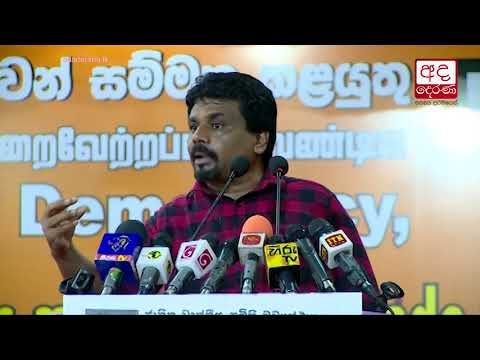 jvp is working to pr|eng
