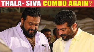 BOOM: Is Ajith doing Historical Film with Siva?   Viswasam