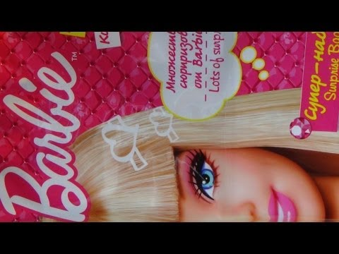 Barbie Surprise Bag