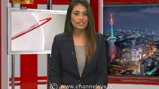 2020-11-20 | Channel Eye English News 9.00 pm