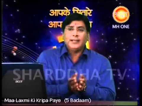 Maa Laxmi Ki Kripa Paye (5 Badaam) Music Videos