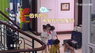 Jerry Yan in Fang kai wo baby ( let go of my baby)