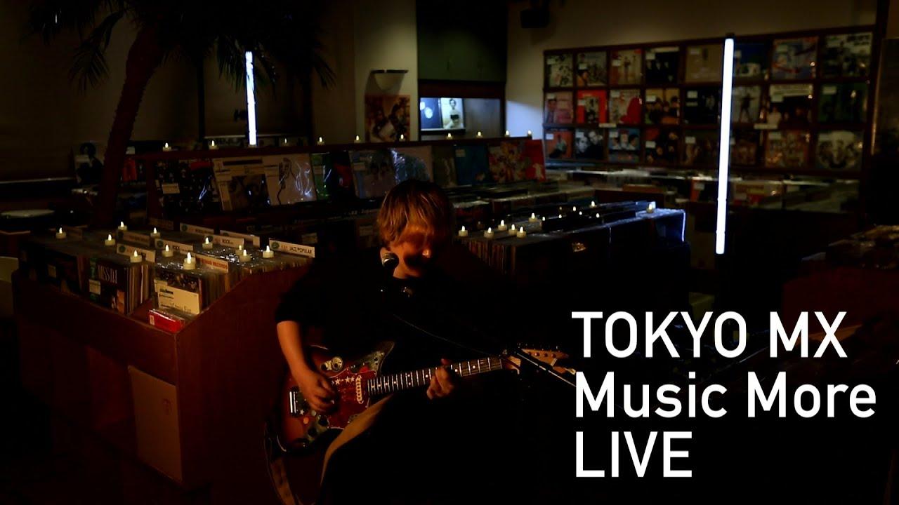 """国府達矢 - TOKYO MX「Music More」から""""廻ル""""のギター弾き語り映像を公開 新譜「スラップスティックメロディ」収録曲 thm Music info Clip"""
