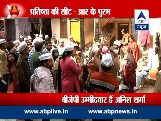 ABP News Special ll Delhi Polls ll Pratishtha Ki Seat - RK Puram